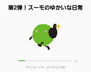 【隠し無料スタンプ】第2弾!スーモのゆかいな日常 スタンプ(2016年03月31日まで) (2)