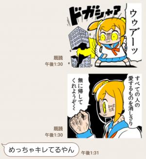 【人気スタンプ特集】ポプテピピック2 スタンプ (7)