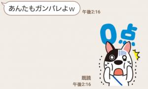 【隠し無料スタンプ】全16種類☆「たま丸」スタンプ(2016年05月29日まで) (11)