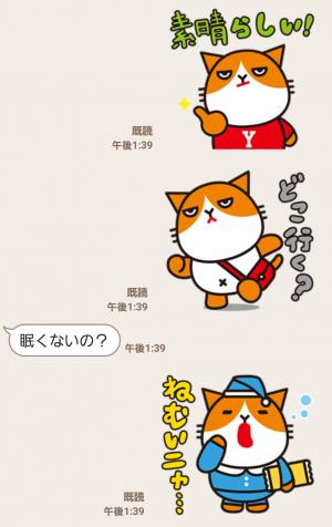 【隠し無料スタンプ】ふてニャン 素晴らしいY!mobile篇 スタンプ(2016年05月29日まで) (5)