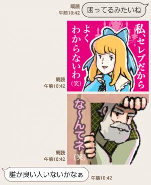 【人気スタンプ特集】「アルプスの少女ハイジ」ちゃらおんじ編2 スタンプ (4)