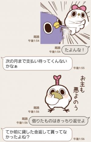 【人気スタンプ特集】めんトリ 妹の襲来2 スタンプ (6)