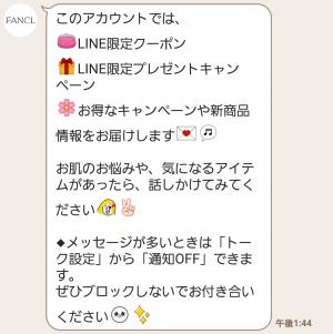 【限定無料スタンプ】ワンケルくん&ワンケル子ちゃん スタンプ(2016年03月28日まで) (4)