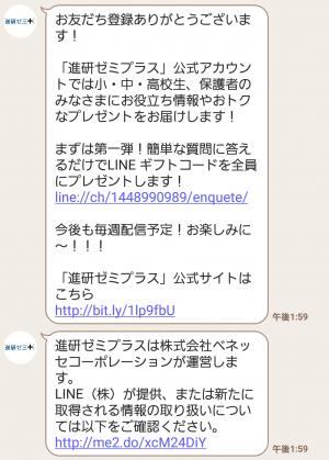 【隠し無料スタンプ】全16種類☆「たま丸」スタンプ(2016年05月29日まで) (3)