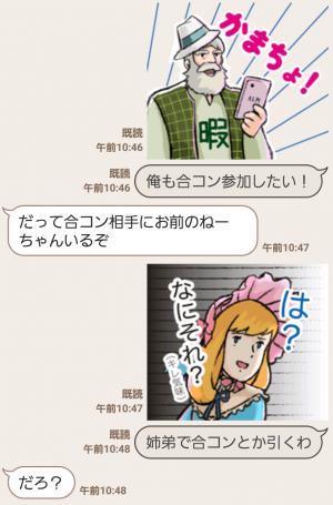 【人気スタンプ特集】「アルプスの少女ハイジ」ちゃらおんじ編2 スタンプ (9)