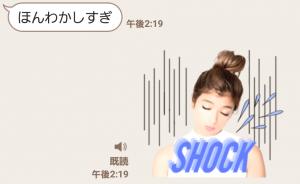 【音付きスタンプ】しゃべるローラスタンプ (8)