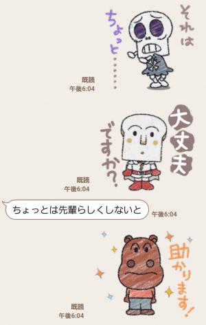 【公式スタンプ】気持ち伝える♪アンパンマンの丁寧スタンプ (5)