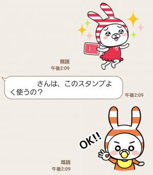【隠し無料スタンプ】ぽすくま スタンプ(2016年06月13日まで) (11)