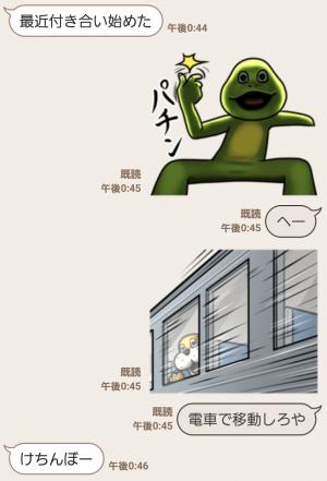 【人気スタンプ特集】目が笑ってない着ぐるみたち 3 スタンプ (8)