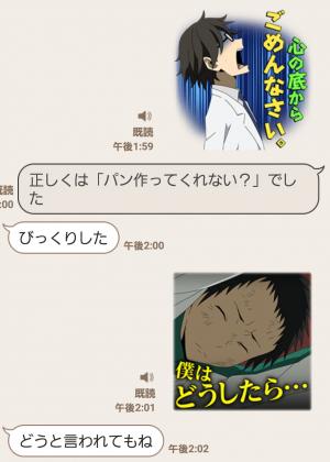 【音付きスタンプ】デュラララ!!×2 結 スタンプ (5)