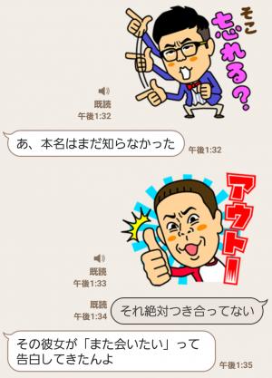 【音付きスタンプ】しゃべるよしもと芸人(ツッコミ編) スタンプ (6)