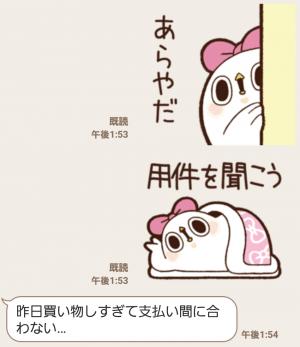 【人気スタンプ特集】めんトリ 妹の襲来2 スタンプ (4)