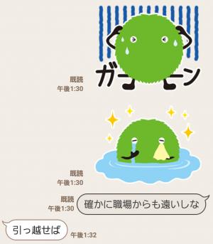 【隠し無料スタンプ】第2弾!スーモのゆかいな日常 スタンプ(2016年03月31日まで) (4)