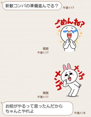 【公式スタンプ】謝罪のプロ!LINEキャラクターズ スタンプ (3)
