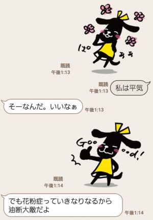 【隠し無料スタンプ】おめかし犬ピク ver.3 スタンプ(2016年06月05日まで) (6)