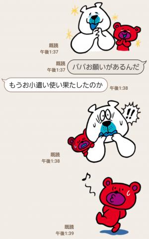 【限定無料スタンプ】クマの親子♪タッフィー&ハッピー☆ スタンプ(2016年04月18日まで) (6)
