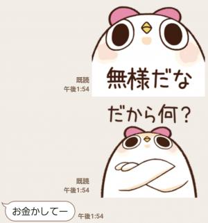 【人気スタンプ特集】めんトリ 妹の襲来2 スタンプ (5)