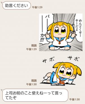 【人気スタンプ特集】ポプテピピック2 スタンプ (6)