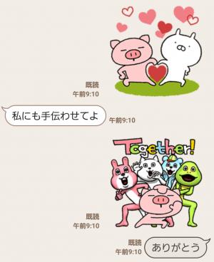 【公式スタンプ】3 (4)
