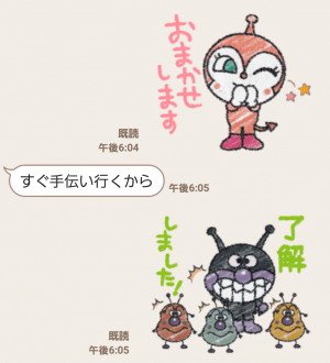 【公式スタンプ】気持ち伝える♪アンパンマンの丁寧スタンプ (6)