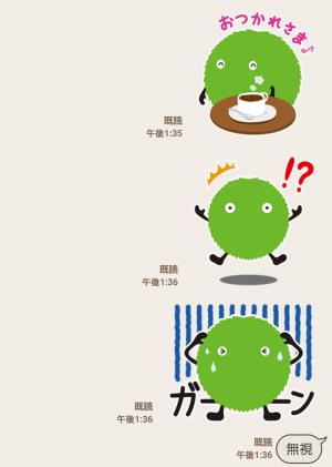 【隠し無料スタンプ】ふてニャン 素晴らしいY!mobile篇 スタンプ(2016年05月29日まで) (3)