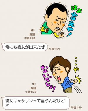 【音付きスタンプ】しゃべるよしもと芸人(ツッコミ編) スタンプ (4)