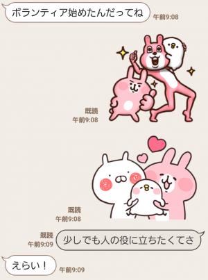 【公式スタンプ】3 (3)