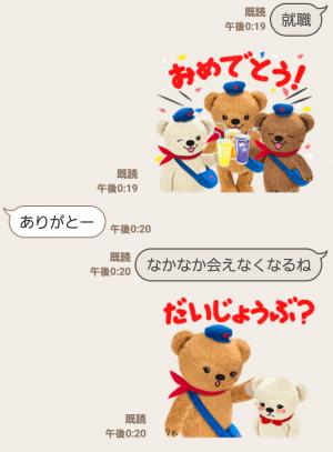 【隠し無料スタンプ】ぽすくま スタンプ(2016年06月13日まで) (12)