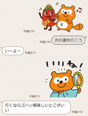 【隠し無料スタンプ】リクルートキャラ×ポンタ スタンプ(2016年06月06日まで) (4)