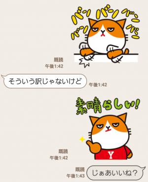 【隠し無料スタンプ】ふてニャン 素晴らしいY!mobile篇 スタンプ(2016年05月29日まで) (7)