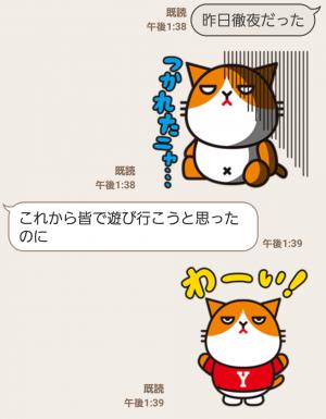 【隠し無料スタンプ】ふてニャン 素晴らしいY!mobile篇 スタンプ(2016年05月29日まで) (4)
