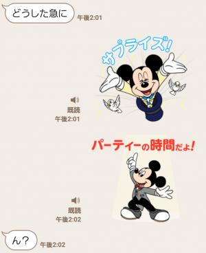 【音付きスタンプ】しゃべって動く!ミッキーマウス スタンプ (5)