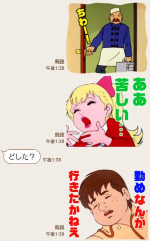 【人気スタンプ特集】チャージマン研! スタンプ (3)