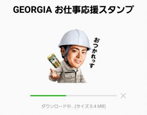 【限定無料スタンプ】GEORGIA お仕事応援スタンプ(2016年04月04日まで) (2)