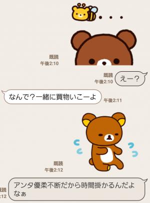 【公式スタンプ】リラックマ~コリラックマと新しいお友達~ スタンプ (4)