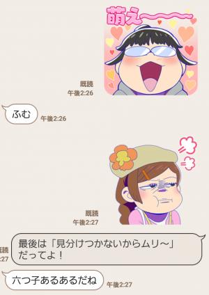 【公式スタンプ】おそ松さん 第二松 スタンプ (5)