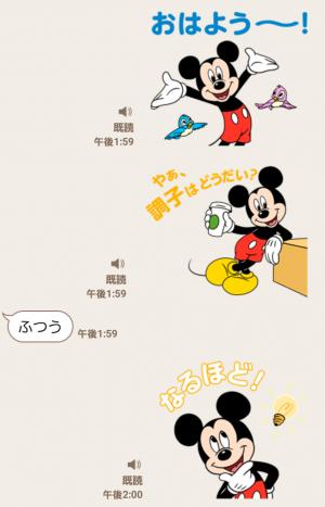 【音付きスタンプ】しゃべって動く!ミッキーマウス スタンプ (3)