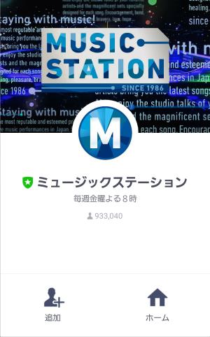 【隠し無料スタンプ】Mステ×ゴーちゃん。コラボスタンプ(2016年06月13日まで) (1)