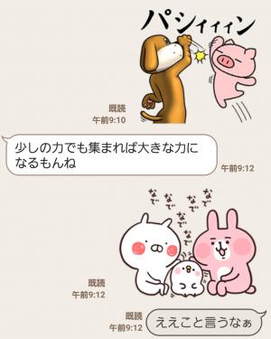 【公式スタンプ】3 (5)