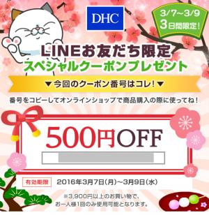 DHC (1)