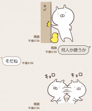 【人気スタンプ特集】うさまる 7 スタンプ (5)
