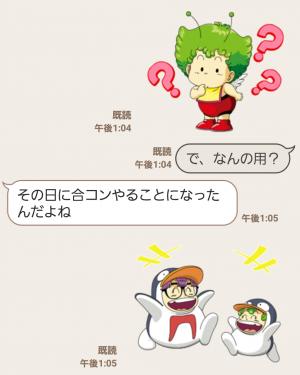 【公式スタンプ】Dr.スランプ アラレちゃん動くスタンプ (6)