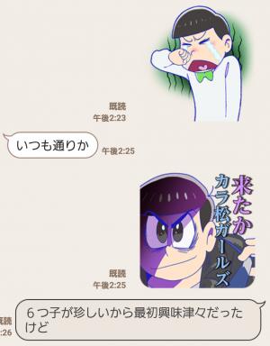 【公式スタンプ】おそ松さん 第二松 スタンプ (4)