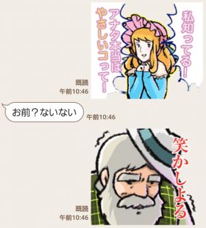 【人気スタンプ特集】「アルプスの少女ハイジ」ちゃらおんじ編2 スタンプ (8)