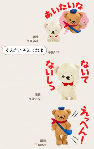 【隠し無料スタンプ】ぽすくま スタンプ(2016年06月13日まで) (13)