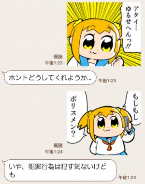【人気スタンプ特集】ポプテピピック2 スタンプ (4)
