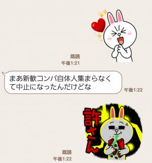 【公式スタンプ】謝罪のプロ!LINEキャラクターズ スタンプ (7)