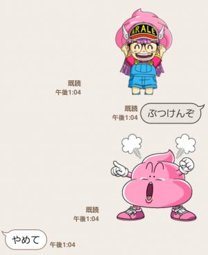【公式スタンプ】Dr.スランプ アラレちゃん動くスタンプ (5)