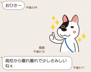 【隠し無料スタンプ】全16種類☆「たま丸」スタンプ(2016年05月29日まで) (6)