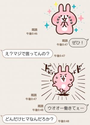 【公式スタンプ】ゆるっと動く!カナヘイのピスケ&うさぎ スタンプ (7)